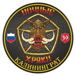 1429821664_nakleyki-100h100